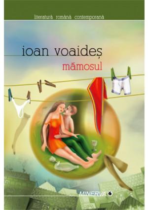 Mamosul